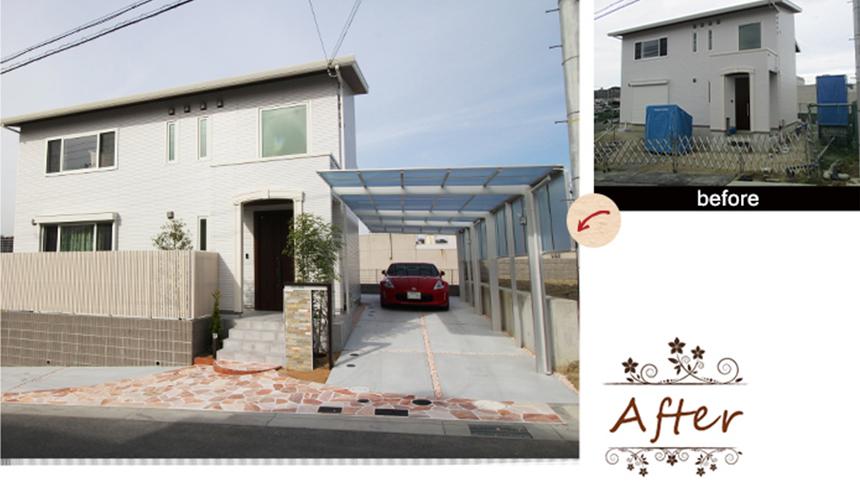 神戸市須磨区 K様邸