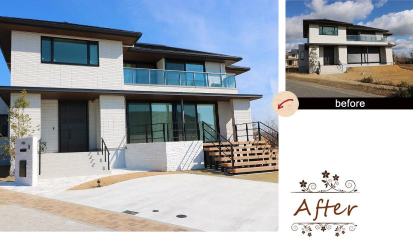 神戸市垂水区 A様邸のビフォーアフター画像